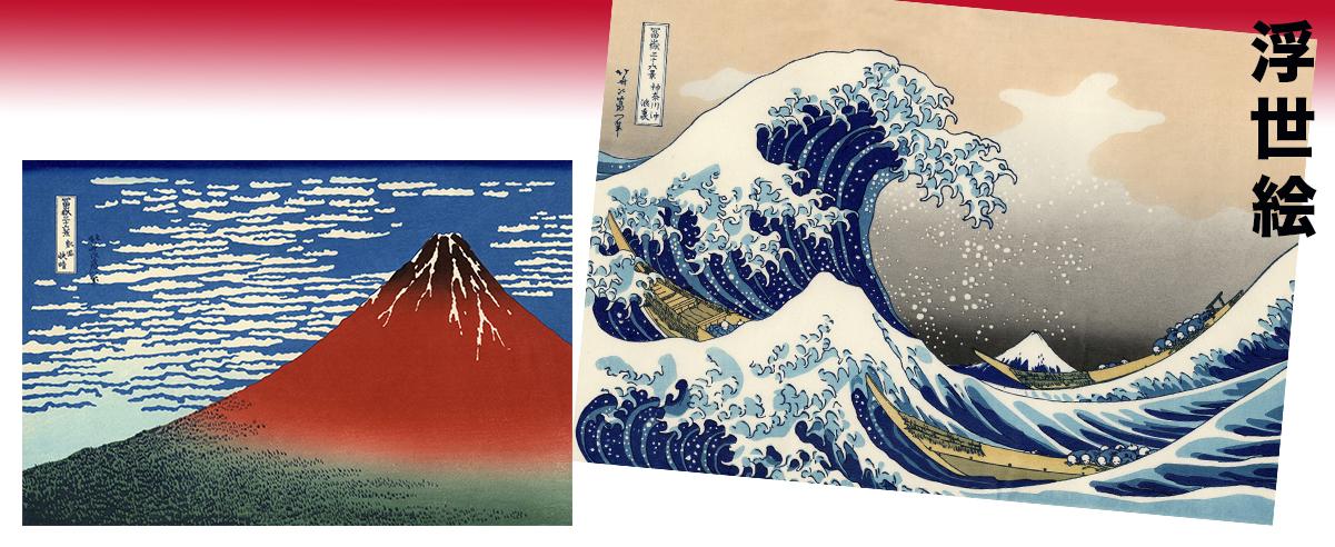 Japanese Woodblock Print - Ukiyo-e