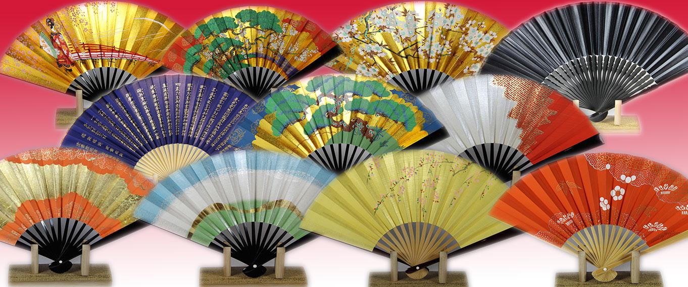 Japanese Fans | Sensu - Japan Craft