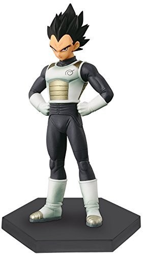 Dragon Ball Super DXF Figure Vegeta 15 cm