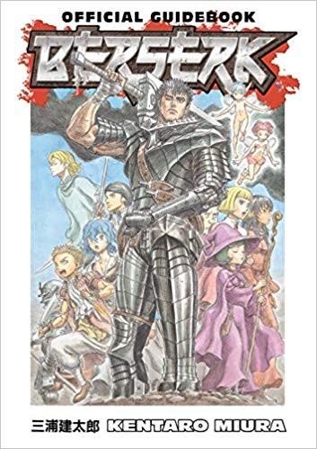 Berserk, Official Guidebook
