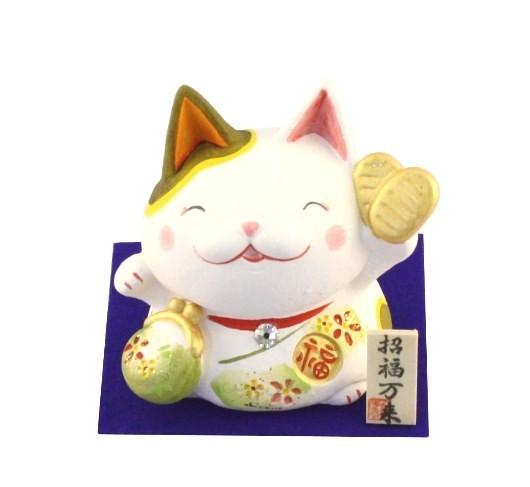 Maneki Neko - Saving Money Box Lucky Cat Green Purse