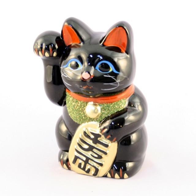 Maneki Neko - Black Lucky Cat #6