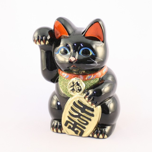 Maneki Neko - Black Lucky Cat #7