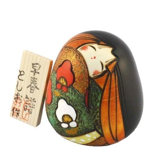 Kokeshi Doll - Soushunfu