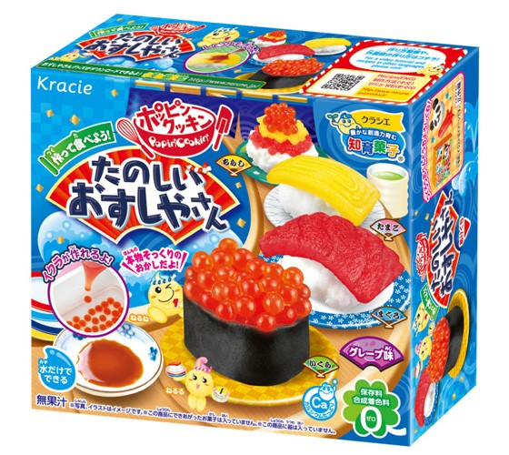 Popin' Cookin' Fun Sushi Kit