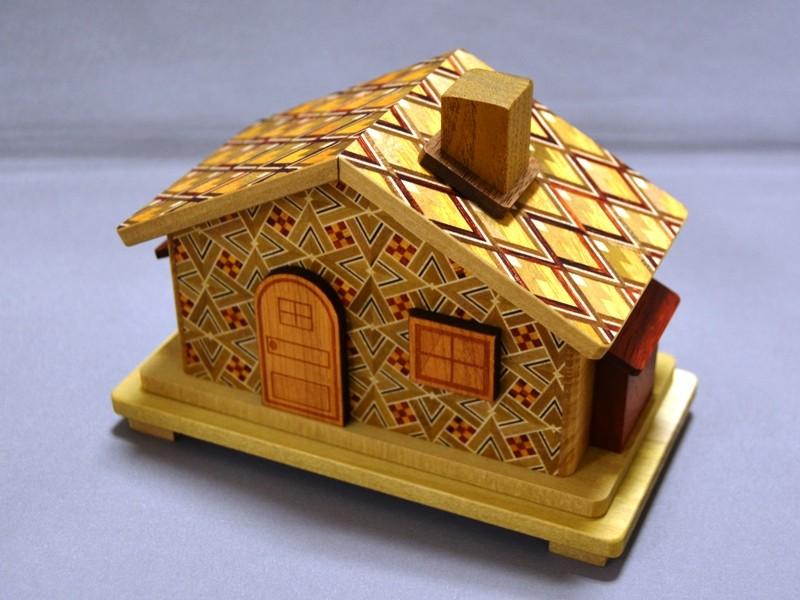 SECRET BOX HOUSE #2(KT)