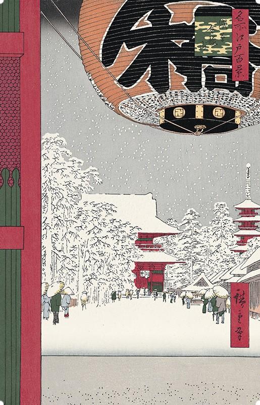 Kinryuzan Temple at Asakusa