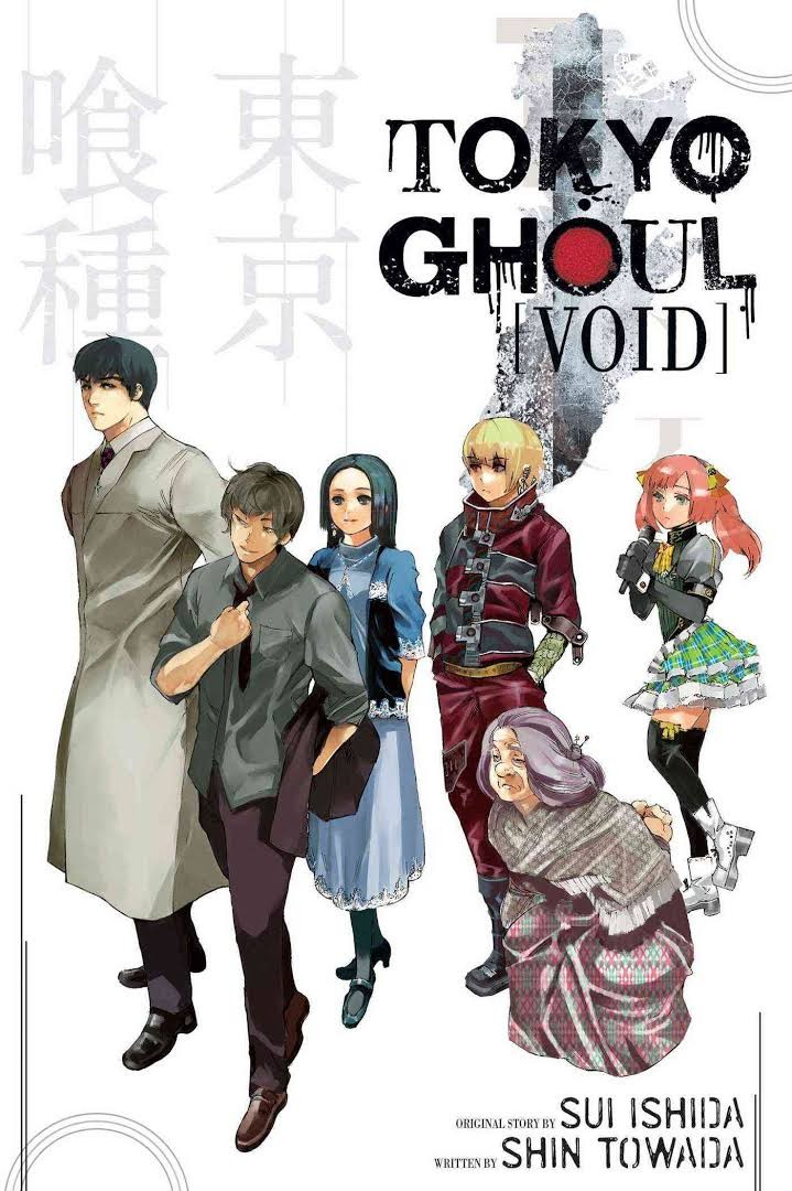 Tokyo Ghoul : Void by Sui Ishida