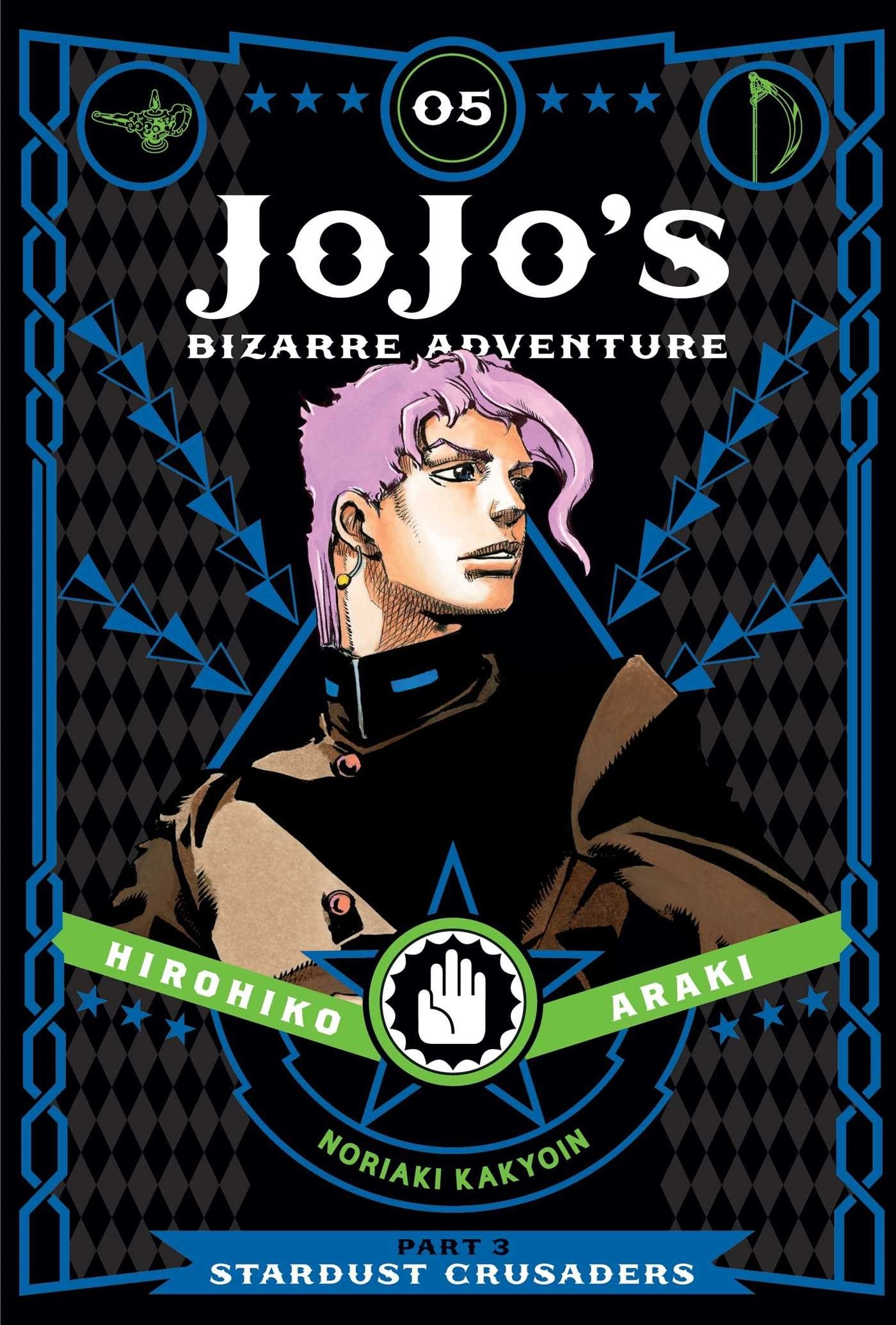 JoJo's Bizarre Adventure: Part 3-5 by Hirohiko Araki