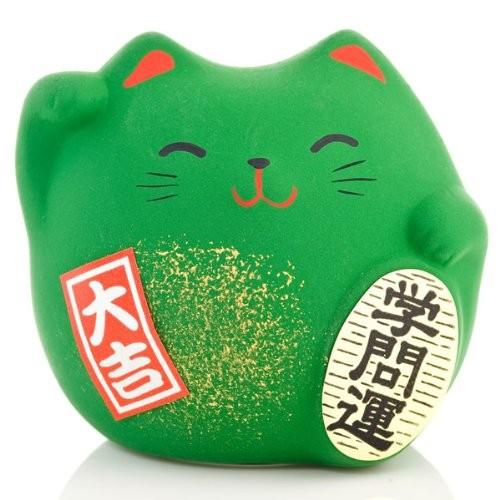 Maneki Neko - Lucky Cat - Green - Education & Studies - 5.5 cm