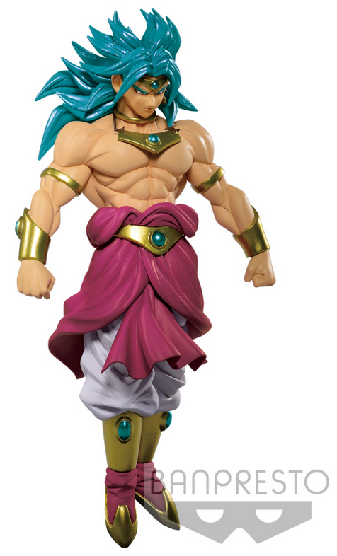 Dragon Ball Z SCultures Big Budoukai 7 Figure Collection  vol.3 - Broly 16 cm