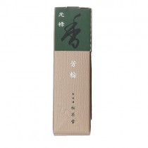 Shoyeido - Horin - Genroku - Returning Spirit - 20 Incense Sticks