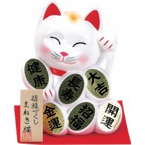 Maneki Neko - Lucky Cat - White - Purity & Hapiness - 17.5 cm