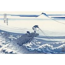 Lone Fisherman at Kajikazawa