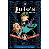 JoJo's Bizarre Adventure: Part 3-1 by Hirohiko Araki