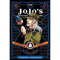 JoJo's Bizarre Adventure: Part 3-3 by Hirohiko Araki