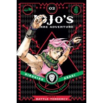 JoJo's Bizarre Adventure: Part 2-3 by Hirohiko Araki