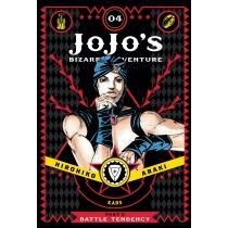 JoJo's Bizarre Adventure: Part 2-4