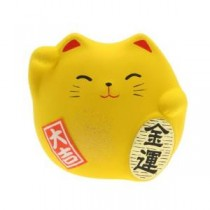 Maneki Neko - Lucky Cat - Yellow - Good Health, Stability & Good Marriage - 5.5 cm