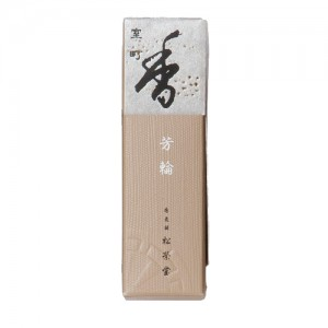 Shoyeido - Horin - Muromachi - City of Culture - 20 Incense Sticks