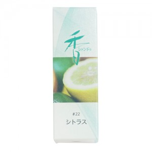 Shoyeido - Xiang Do - Citrus - 20 Incense Sticks