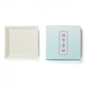 Shoyeido - Square Ceramic Incense Tray - Cream