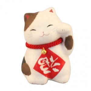 Maneki Neko - Lucky Cat Sakasafuku Red Neckless with Bell