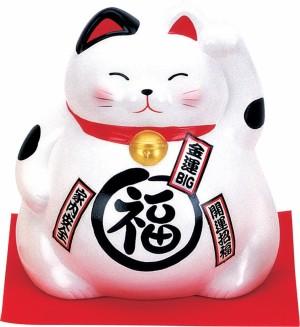 Maneki Neko - Lucky Cat - White - Purity & Hapiness - 21 cm