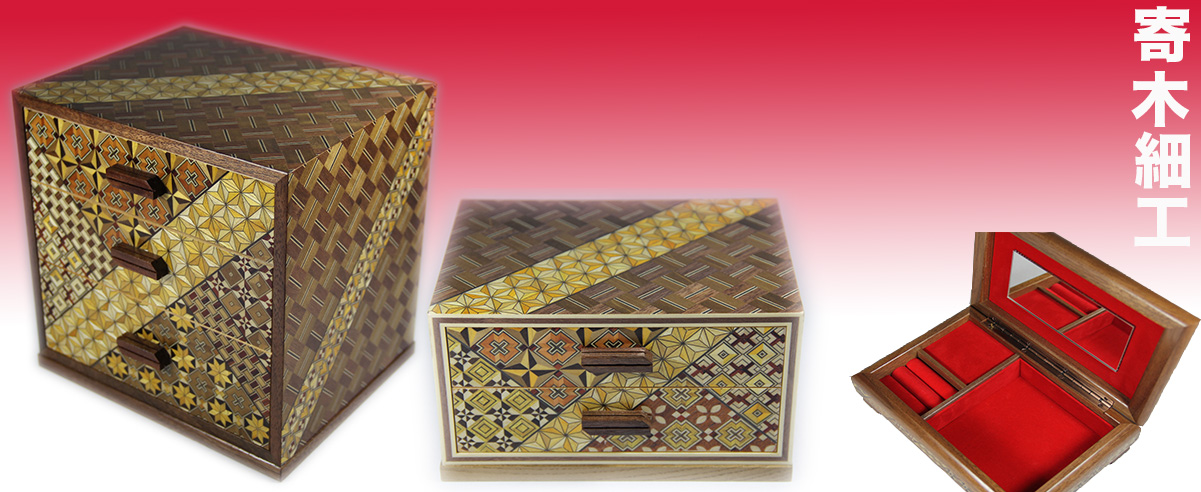 Music Jewellery Box