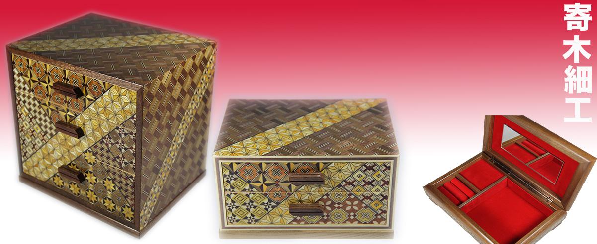 Music Jewellery Box