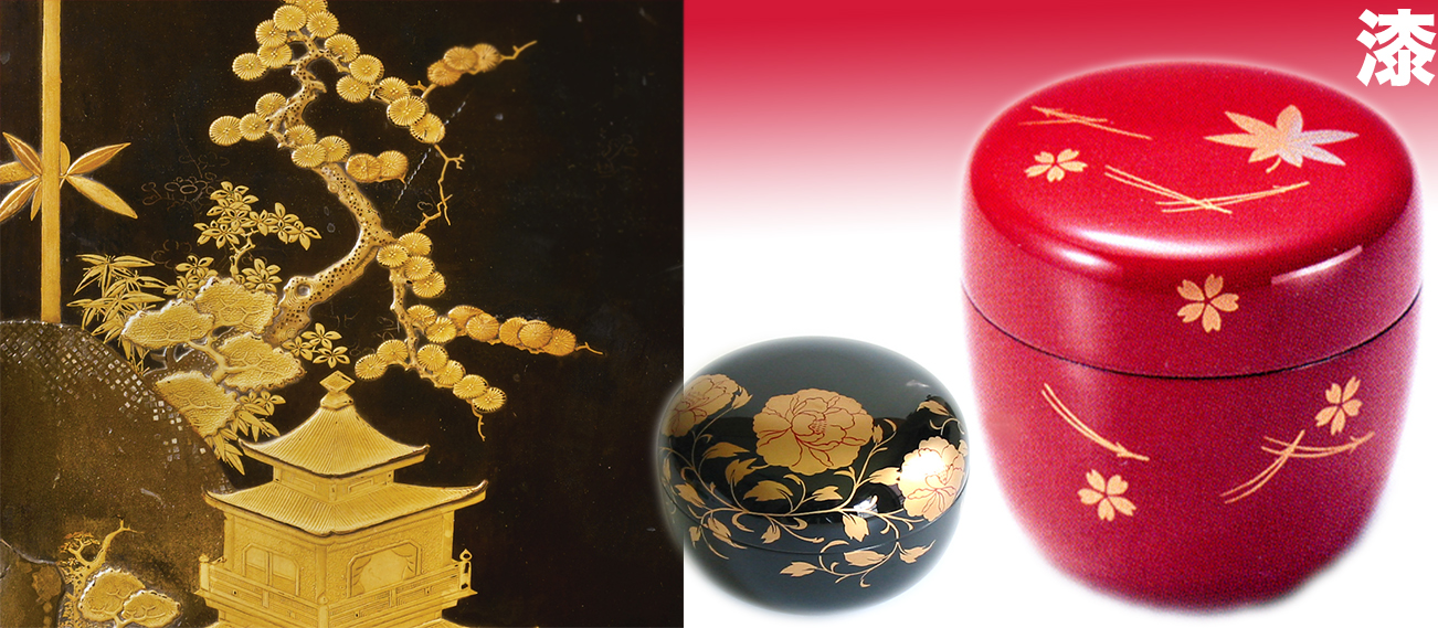 Japanese Lacquer