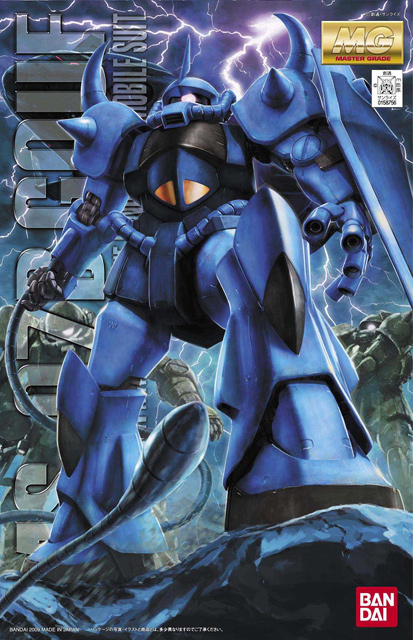 MG MS-07B GOUF 1/100 - GUNPLA