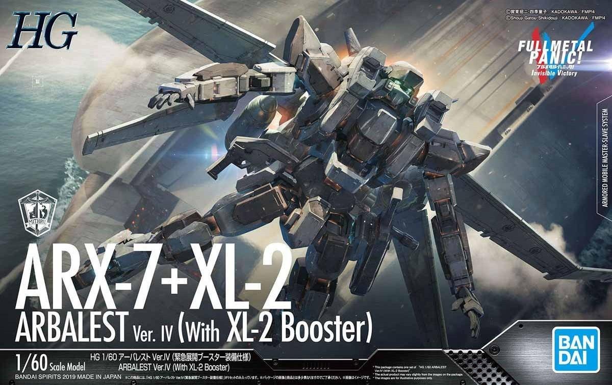 HG FULLMETAL PANIC ! ARX-7+XL-2 ARBALEST Ver.IV (With XL-2 Booster) 1/60 - PLASTIC MODEL KIT