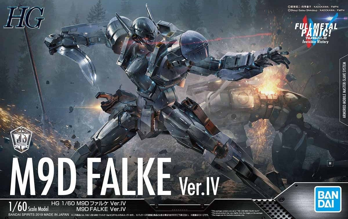 HG FULLMETAL PANIC ! M9D FALKE Ver.IV 1/60 - PLASTIC MODEL KIT
