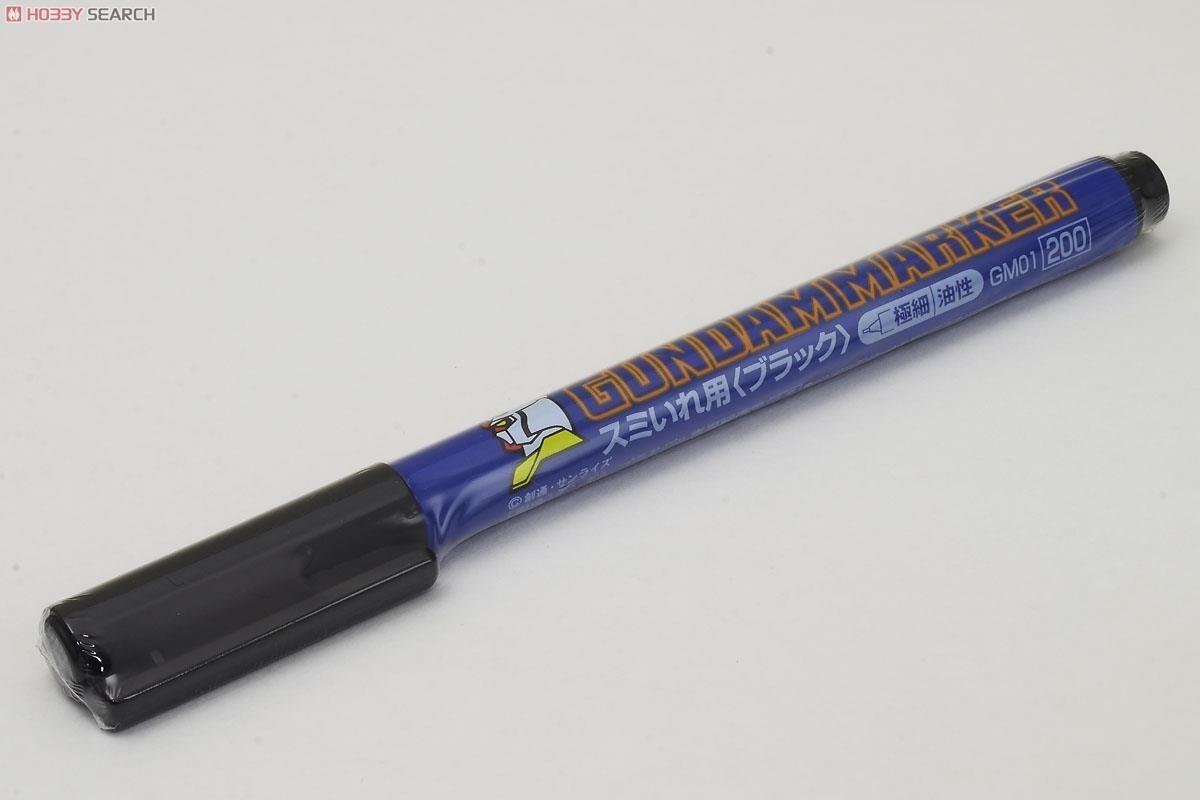GM01 Gundam Marker Sumi-ire Pen / Super Fine (Black)
