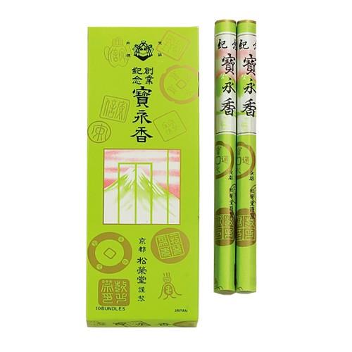 Shoyeido - Hoyei-Koh - Eternal Treasure - 300 Incense Sticks pack