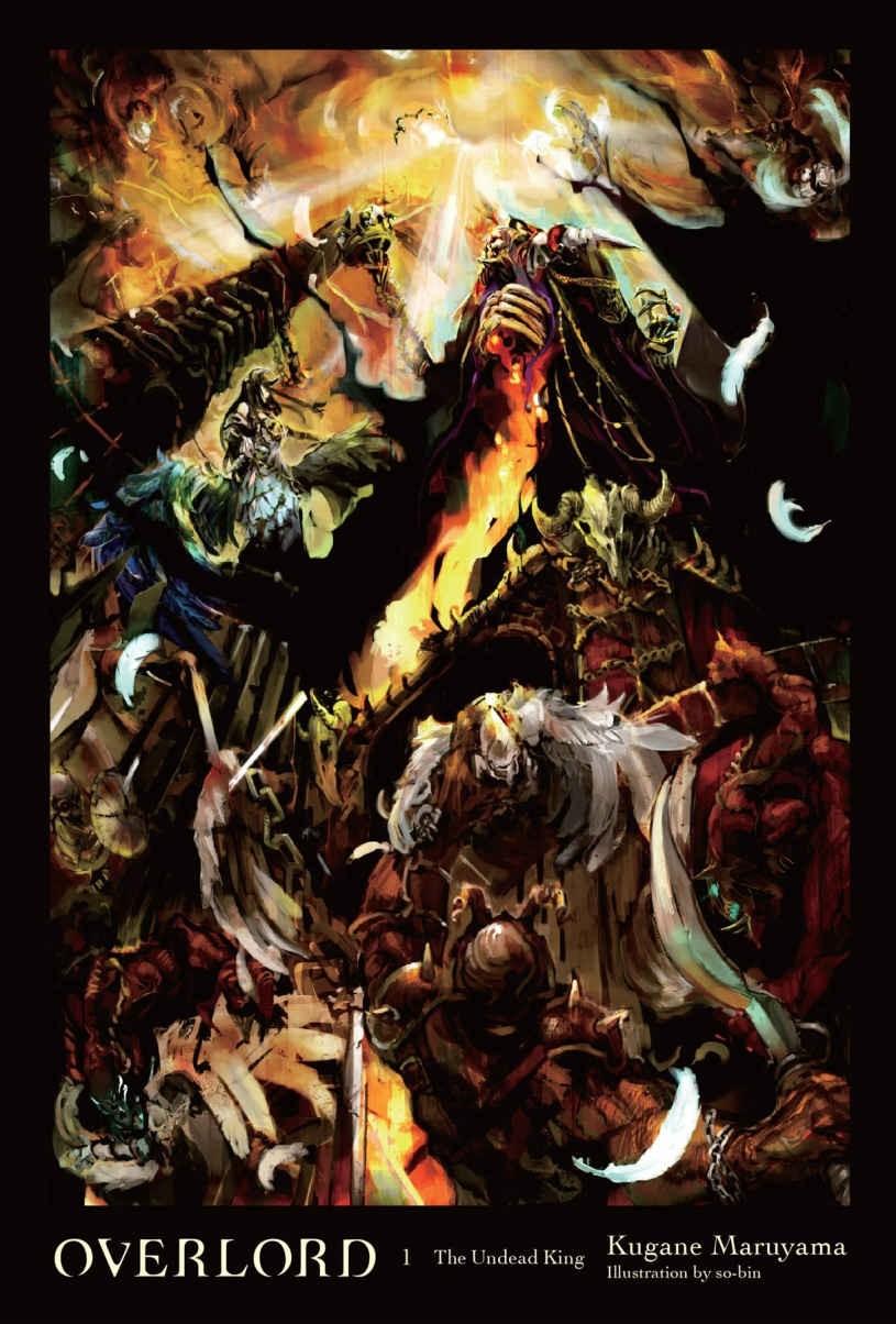 Overlord, (Light Novel) Vol. 01