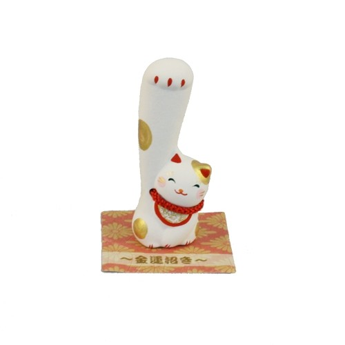Maneki Neko - Right Long Hand Lucky Cat Gold S