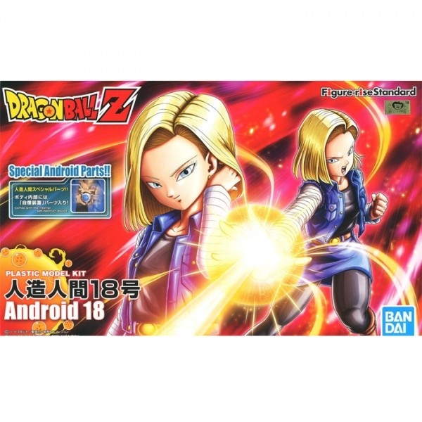 DRAGON BALL Z FIGURE RISE ANDROID #18
