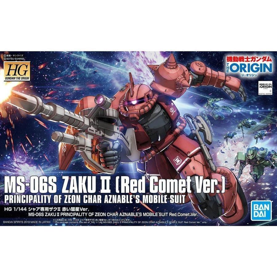 HG MS-06S ZAKU II [Red Comet Ver.] 1/144 - GUNPLA
