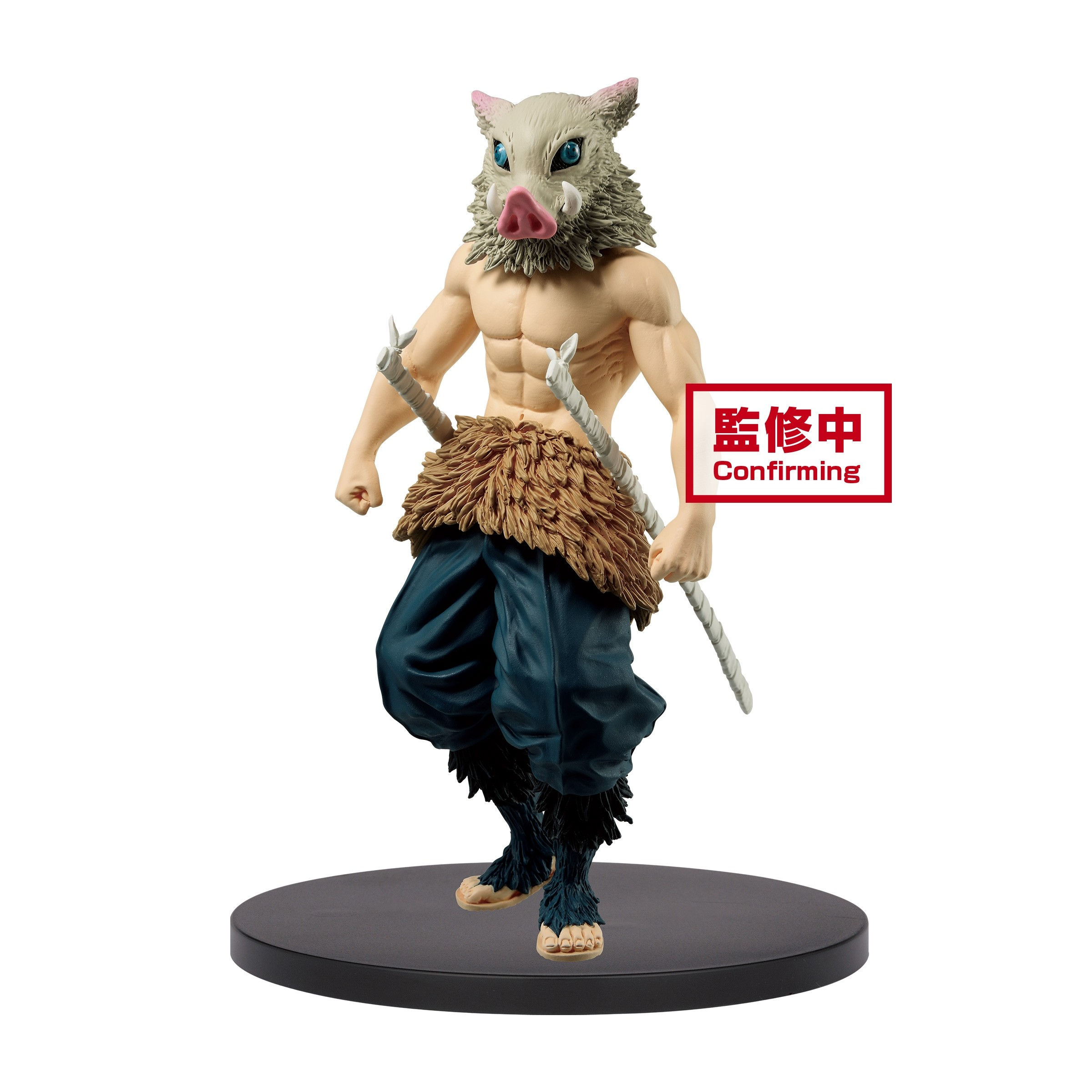 Demon Slayer Kimetsu no Yaiba Figure Vol. 4 Inosuke Hashibira
