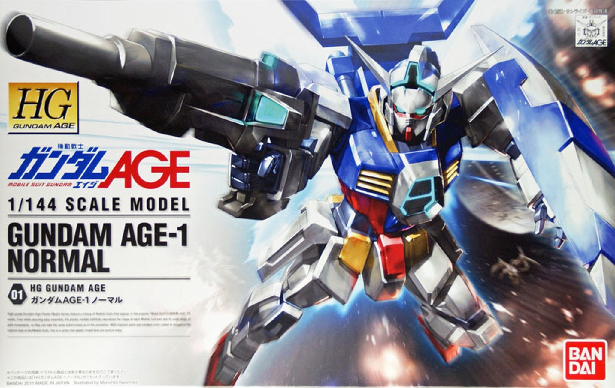 HGUC GUNDAM AGE-1 NORMAL 1/144 - GUNPLA