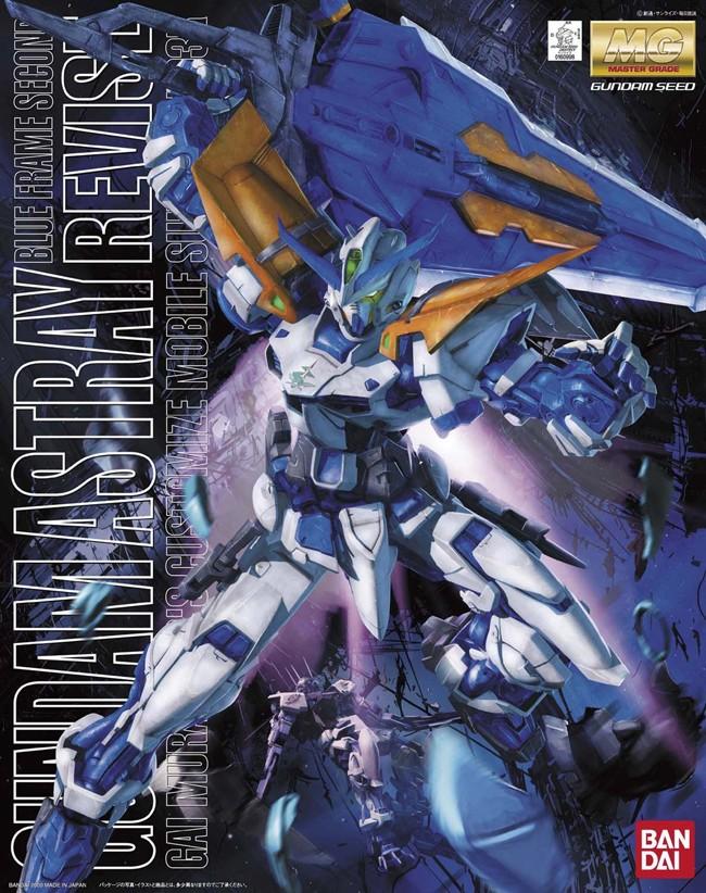 MG GUNDAM ASTRAY BLUE FRAME 2ND REV 1/100 - GUNPLA