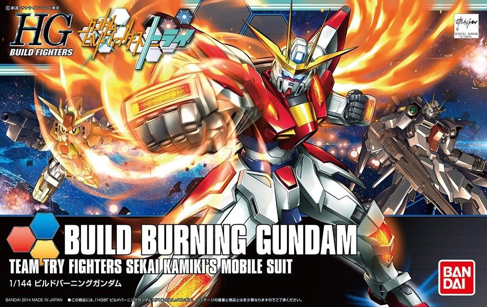 HGBF BUILD BURNING GUNDAM 1/144 - GUNPLA