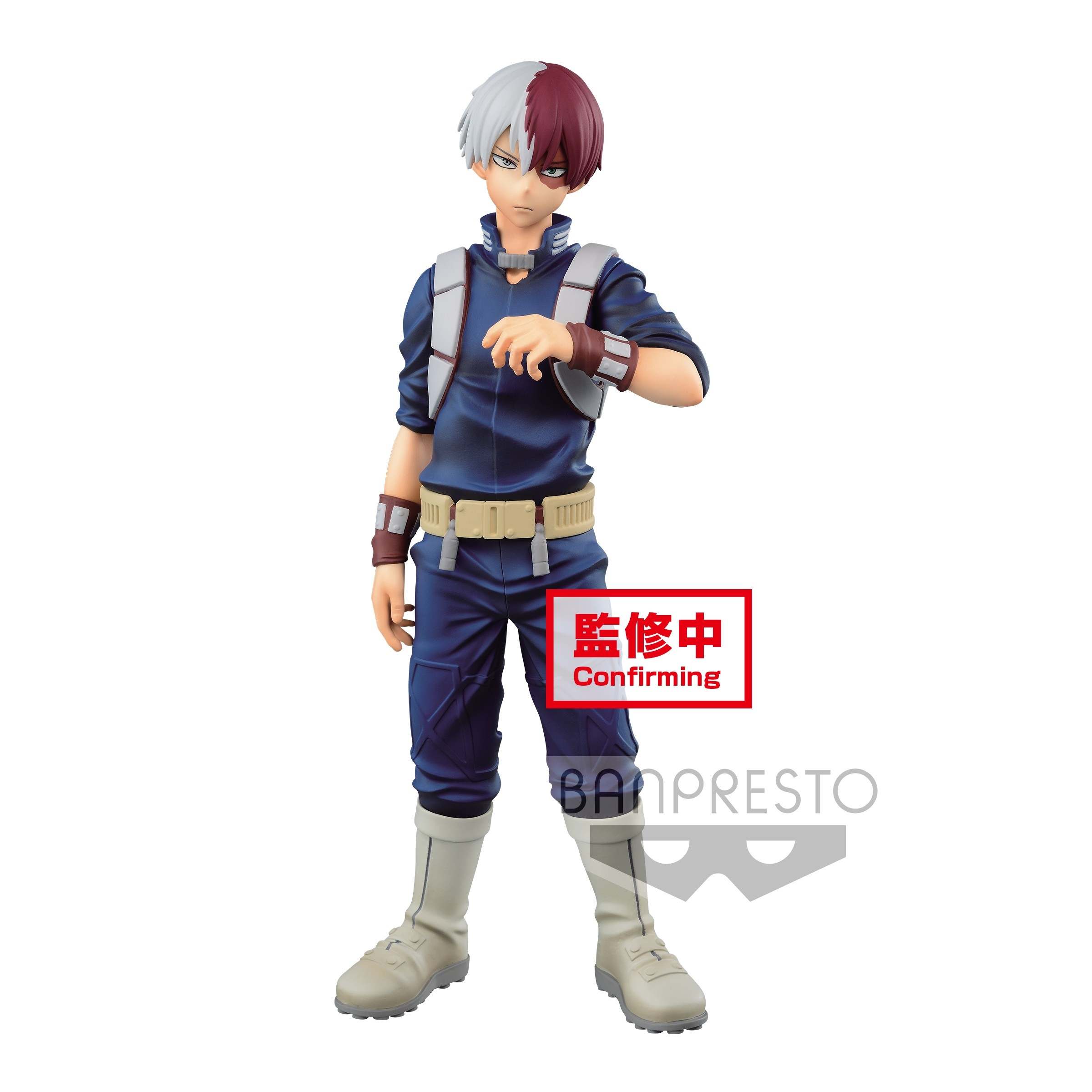 My Hero Academia Figure Age of Heroes Shoto
