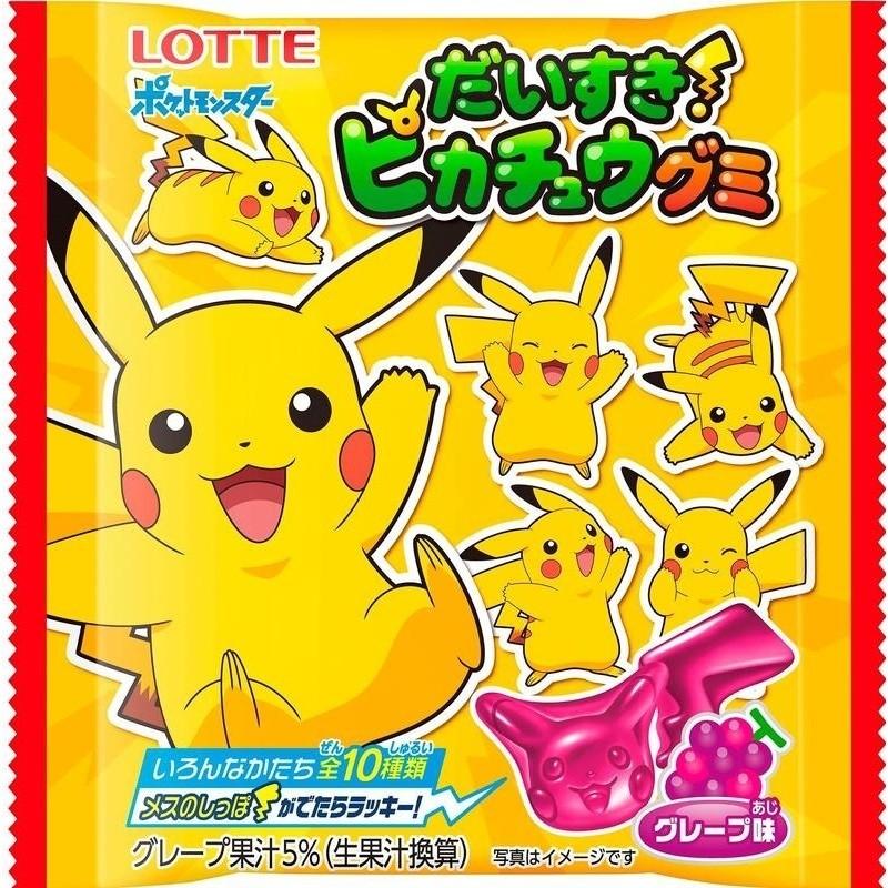 Daisuki Pikachu Gummy 28g
