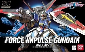 HG GUNDAM FORCE IMPULSE 1/144 - GUNPLA
