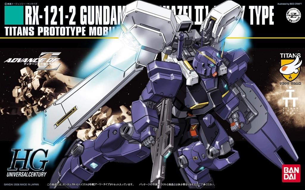 HGUC GUNDAM TR-1 [HAZEL II]1/144 - GUNPLA