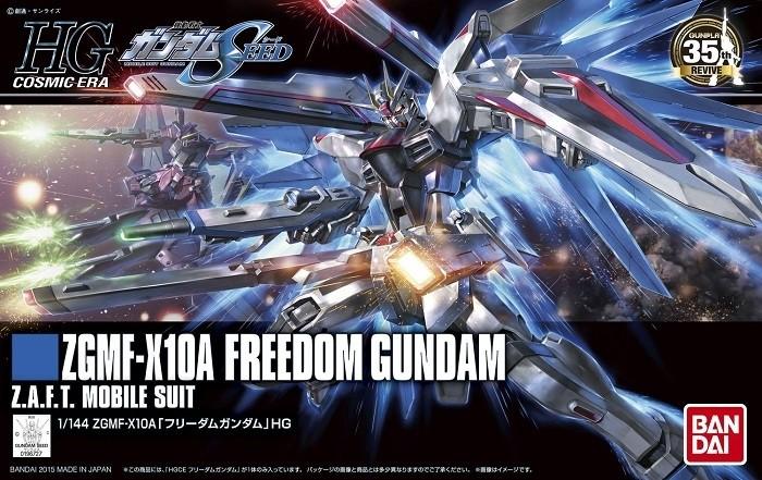HGCE FREEDOM GUNDAM 1/144 - GUNPLA