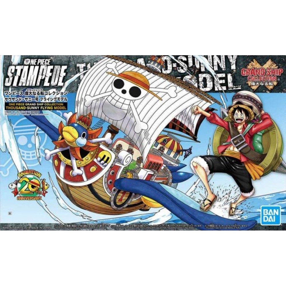 HG ONE PIECE GRAND SHIP COLLECTION THOUSAND SUNNY FLYING MODEL - PLASTIC MODEL KIT